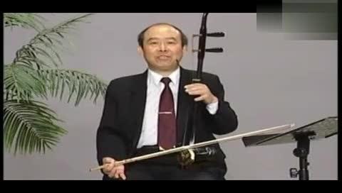 赵寒阳 二胡教学《敖包相会》 视频