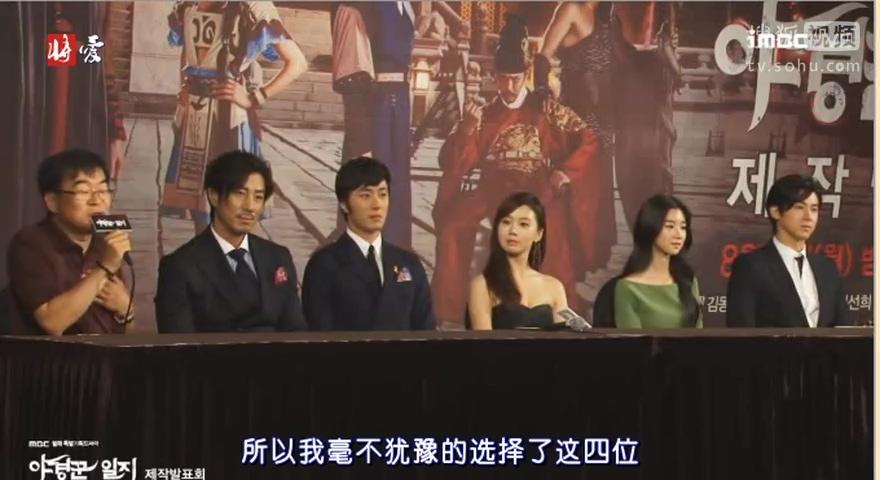[MyYunho]140729 巡夜人日志 制作发表会-郑允浩CUT(韩语中字)