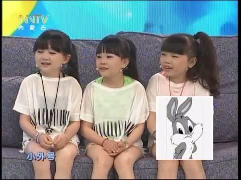 [马兰花开]袖珍三公主的美丽童话:姐妹爆料杨苹的