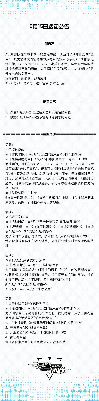 5月11日公告.jpg