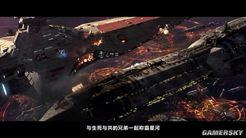 《EVE》手游不客观评测:在广阔银河成为星际战士