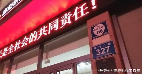 滨州资源网 推荐:山东滨州工行自动取款机防护门缺失客户进出心惊胆颤