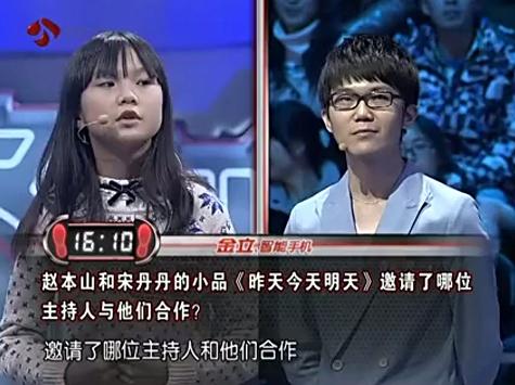 邓自宇-天才萝莉[一站到底1号人气选手回顾20120309]