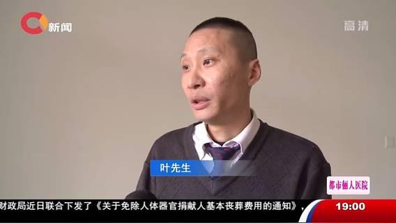 叶先生:新房不装修  为啥还收费?北京时间
