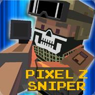 像素Z狙击手